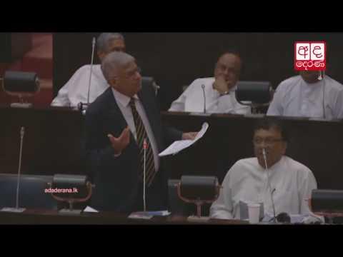 parliament tense fol|eng