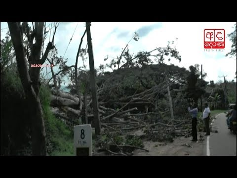 strong winds to be e|eng
