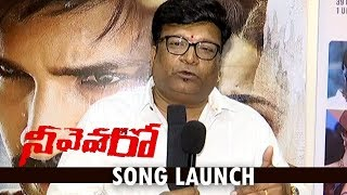 Neevevaro Movie Song Launch  | Aadhi Pinisetty | Taapsee | Ritika Singh | Kona Venkat