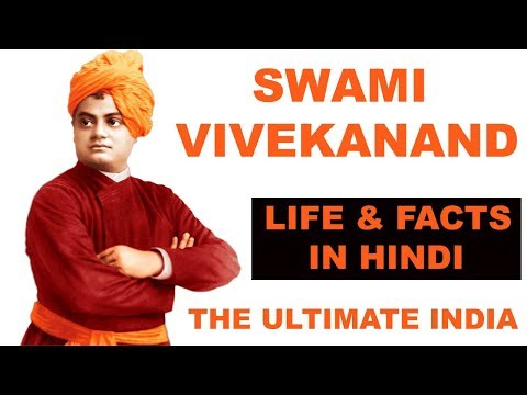 Swami Vivekanand Amazing Facts And Life In hindi : The Ultimate India