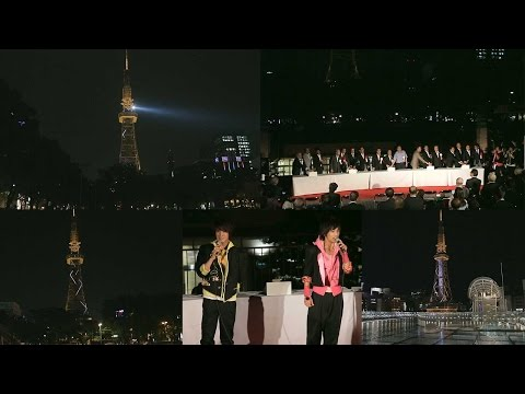 名古屋テレビ塔 新ライティングをお披露目