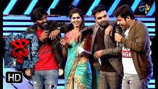 download lagu Intro  Sudheer  Rashmi  Hemanth  Varshni gratis