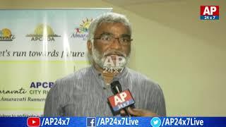 AP CRDA to Conduct Half Marathon in Amaravati - AP24x7 - netivaarthalu.com
