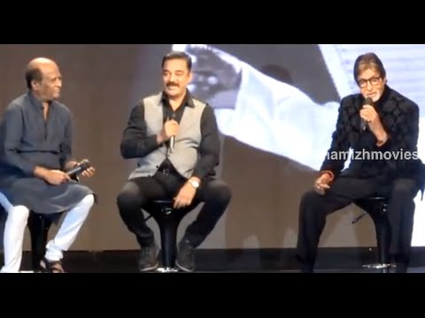 Rajnikanth,Kamal, Amithabh Funny Speech @ Shamithabh Audio Launch