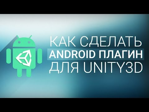 Как установить Adobe Flash Player на Android 4. 1 Jelly Bean