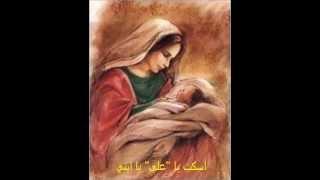 اغنية امازيغية شاوية مترجمة