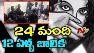24 men rape 12 year old girl for 7 months in Chennai | NTV