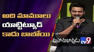 Darling Prabhas Speech at Mahanubhavudu Pre Release Event | TV9
