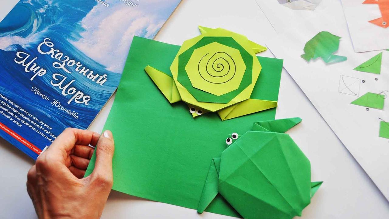 Как черепаху из бумаги оригами