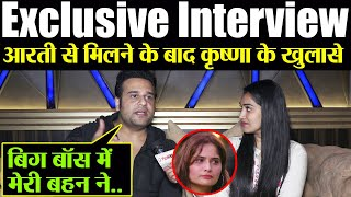 Bigg Boss 13: Krushna Abhishek's EXCLUSIVE INTERVIEW after meeting Arti Singh | FilmiBeat