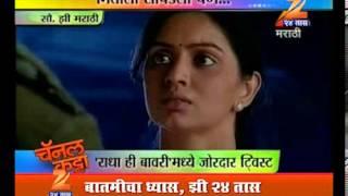 Channel Katta Radha Hi Bavari 0702