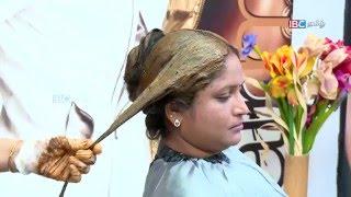 Henna Treatment for Hair   Arokiyame Azhagu