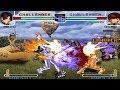 Kyo DM SDM vs Orochi Chris DM SDM KOF 2002 -