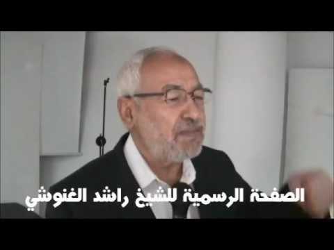 image vidéo راشد الغنوشي: ثقافة