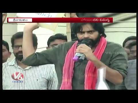 Pawan Kalyan Fires On AP CM Chandrababu | JanaSena Porata Yatra In Srikakulam | V6 News