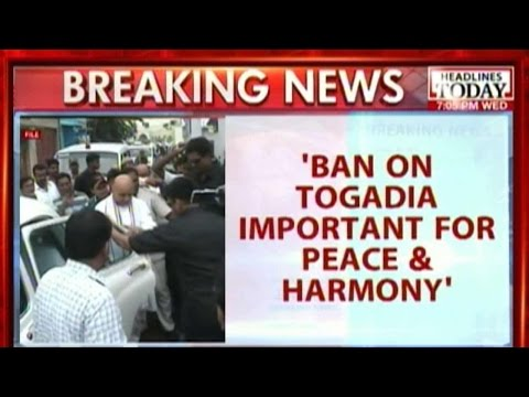 Mamata Govt: Togadia Will Be Arrested If He Enters West Bengal