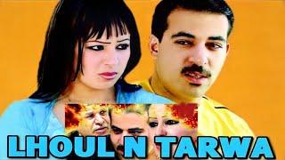 LHOUL N TARWA | Tachelhit tamazight, souss