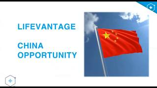 LifeVantage 2018 China Opportunity. English