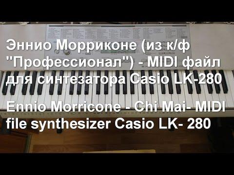 """Ennio Morricone - Chi Mai (из к/ф """"Профессионал"""")."""