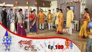 Kunwari Bohu | Full Ep 189 | 18th May 2019 | Odia Serial – TarangTV