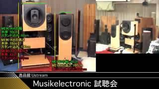 Download Lagu Musikelectronic 試聴会のお知らせと商品紹介 Gratis STAFABAND