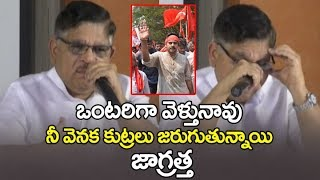 Allu Arvind advises to Pawan Kalyan and Janasena Party | Allu Arvind Suggestions to Pawan Kalan