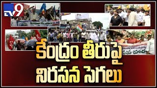 TDP Youth leader Devineni Avinash holds protest against BJP government at Vijayawada