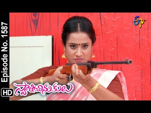 Swathi Chinukulu | 3rd October 2018 | Full Episode No 1587 | ETV Telugu
