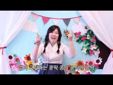 [손유희] 아이들과 쉽게 즐겁게 놀자!, #15편-고릴라 가족