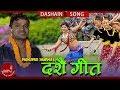 New Dashain Song 2074/2017 | Aaile Bhet Dashainlai   Pashupati Sharma & Devika Kc Ft. Naresh & Rina