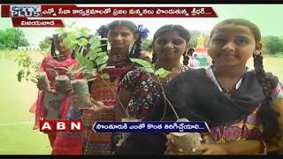 Special Story on Sridhar who arranged Library for his village | Vijayawada