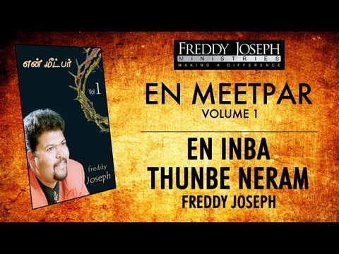 En Inba Thunbe Neram - En Meetpar Vol 1 - Freddy Joseph video