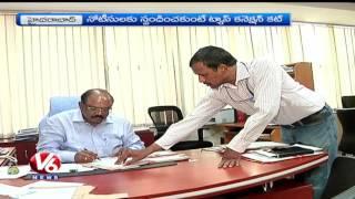 Water Board Officials Focus On Pending Bills In Greater City |  Hyderabad