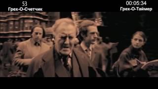 киногрехи: гарри поттер орден феникса