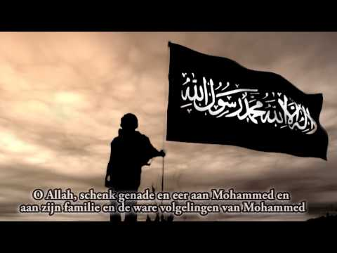 Nasheed - Allahumma Salli Ala Muhammad video