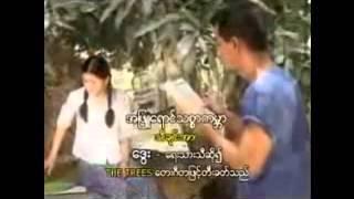download lagu Dwe  Ah Phyu Yaung Thit Sar Part 1 gratis