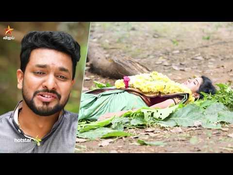 Aranmanai Kili Promo 11-11-2019 Vijay Tv Serial Online
