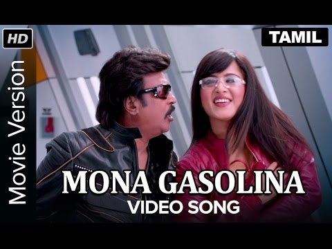 Mona Gasolina | Full Video Song | Lingaa | Rajinikanth, Sonakshi Sinha, Jagapati Babu