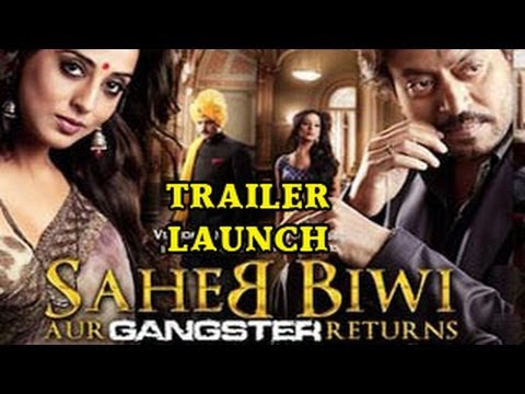 Saheb Biwi Aur Gangster Returns Official TRAILER OUT (NEWS)