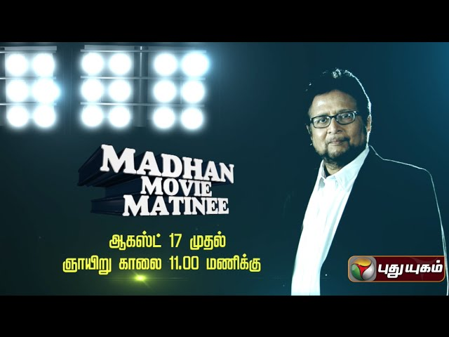 MADHAN MOVIE MATINEE - PROMO (15/08/2014)
