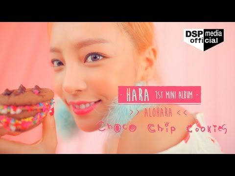 download lagu TEASER GUHARA구하라 _ Choco Chip Cookies초코칩쿠키 M/V Trailer gratis