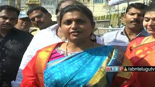 YCP MLA Roja Sensational Comments on Lagadapati Rajagopal
