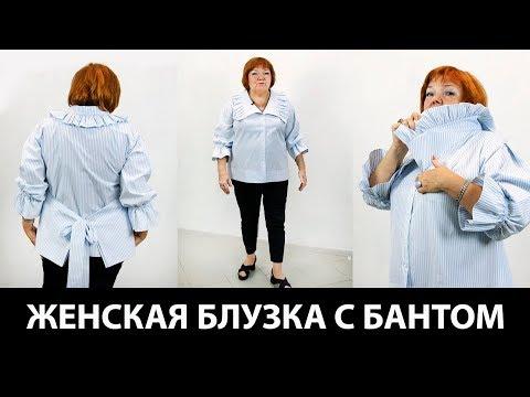 Обзор готовой блузки  Женская хлопковая блузка в мелкую полоску с бантом и интересными рукавами