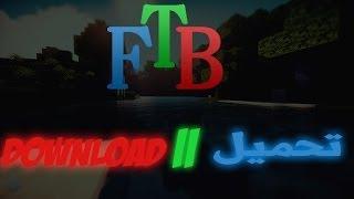 How to download FTB [+Cracked] -  تحميل مشغل اف تي بي للاصليه والمكركه مع اوبتي فاين