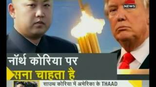 DNA : Analysing how North Korea is impinging America and world with its military strength