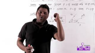 06. সামান্তরিক সূত্র এবং Sine Rule এর সমন্বয় বিষয়ক সমস্যা পর্ব ০১ | OnnoRokom Pathshala
