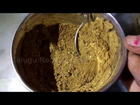 How to Make Garam Masala in Telugu