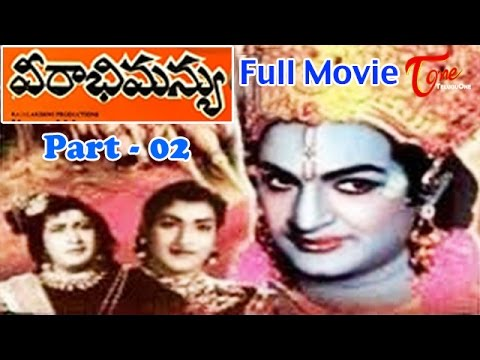 Veerabhimanyu - Full Length Telugu Movie - Part 02 - NTR - Kanchana
