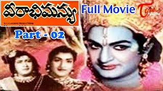 Kanchana - Veerabhimanyu - Full Length Telugu Movie - Part 02 - NTR - Kanchana
