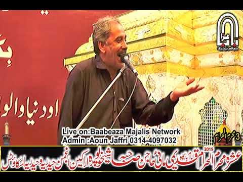 3 Muharram 2019 Zakir Syed Zaheer Safdar Shah Imam Bargah Mayee Hajan Sheikhupura (www.Baabeaza.com)